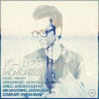 MoMoRizza - 'Khass'