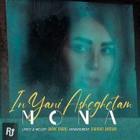 Mona - 'In Yani Asheghetam'