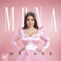 Mona - 'Malake'