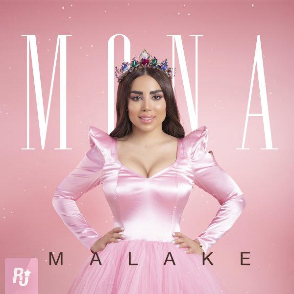 Mona - Malake
