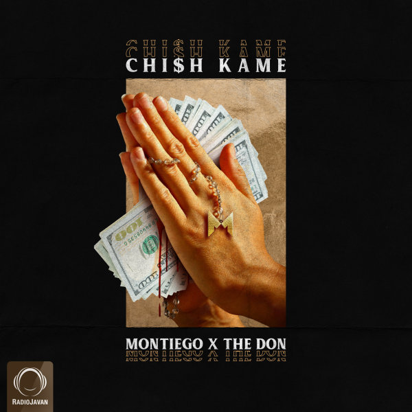 The Don & Montiego - Chish Kame