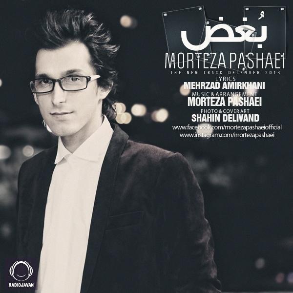 Morteza Pashaei - Boghz