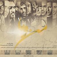 Morteza Pashaei - 'Ghalbam Roo Tekrare'