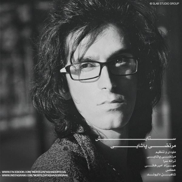 Morteza Pashaei - Setayesh