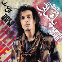 Morteza Pashaei - 'Yeki Bood Yeki Nabood'