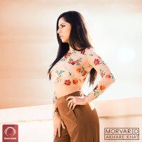 Morvarid - 'Akhare Khat'
