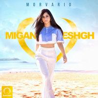 Morvarid - 'Migan Eshgh'