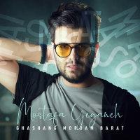 Mostafa Yeganeh - 'Ghashang Mordam Barat'