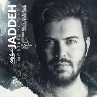 Mostafa Yeganeh - 'Jadeh'