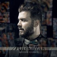 Mostafa Yeganeh - 'Mashallah'