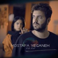 Mostafa Yeganeh - 'Shab Shod'