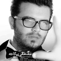 Mostafa Yeganeh - 'Tanhaei'