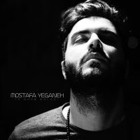 Mostafa Yeganeh - 'To Khob Baladi (New Version)'