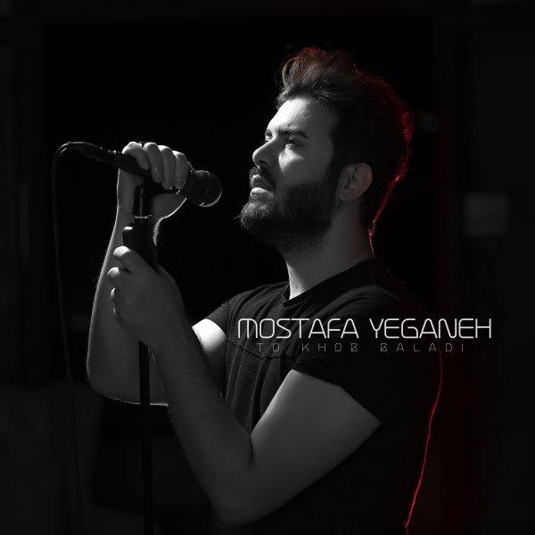 Mostafa Yeganeh - 'To Khob Baladi'
