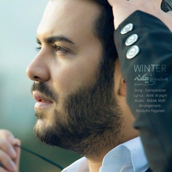 Mostafa Yeganeh - 'Zemestoone'