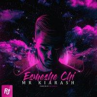Mr Kiarash - 'Esmeshe Chi'