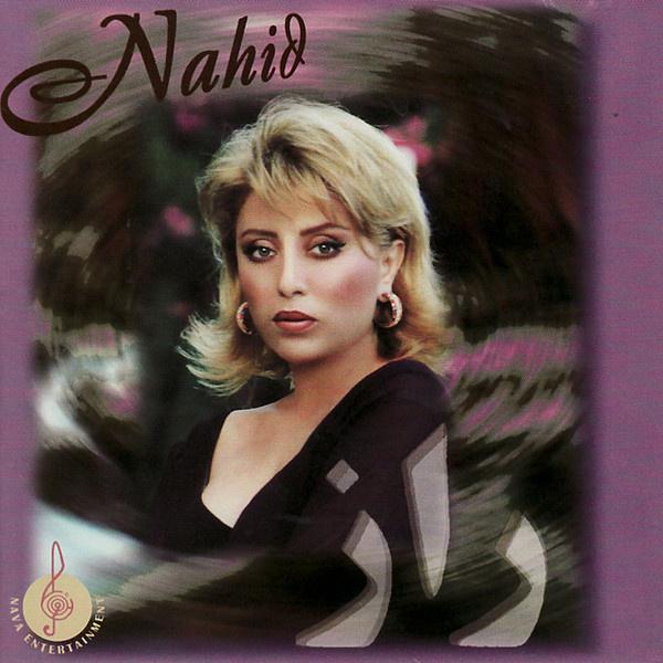Nahid - Bye Bye Song'