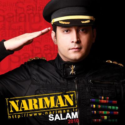 Nariman - Naz Nakon Remix (Ft Kamyar)