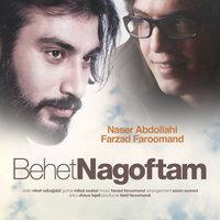 Naser Abdollahi & Farzad Faroomand - 'Behet Nagoftam'