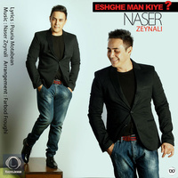 Naser Zeynali - 'Eshghe Man Kiye'