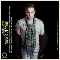 Naser Zeynali - 'Mage Hast'
