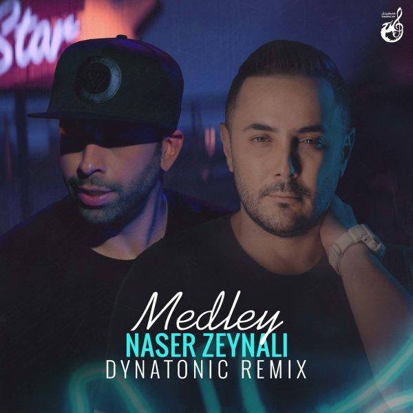 Naser Zeynali - Medley (Dynatonic Remix) Song   ناصر زینلی مدلی ریمیکس دایناتونیک'