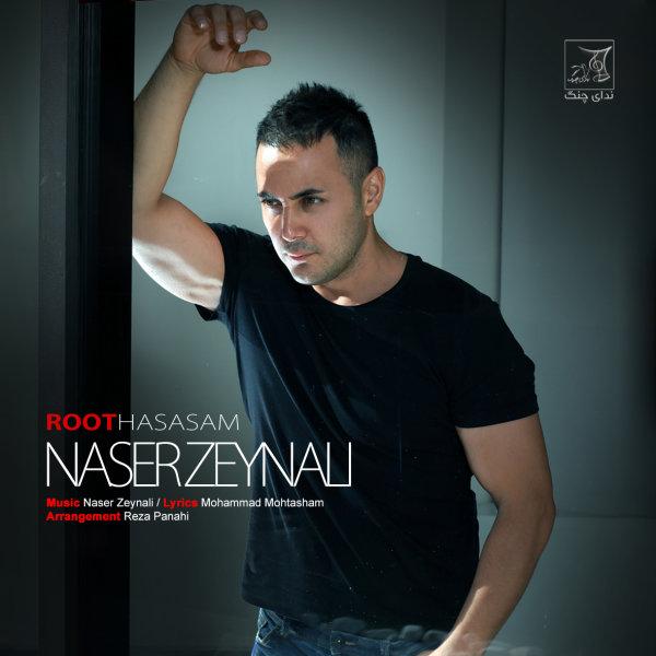 Naser Zeynali - 'Root Hasasam'
