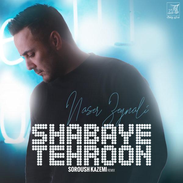 Naser Zeynali - Shabaye Tehroon (Remix)