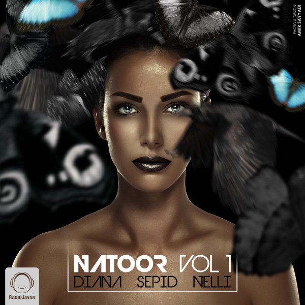 Various Artists - Natoor Vol 1