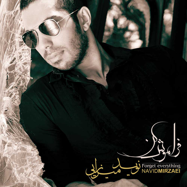 Navid Mirzaie - 'Bazam Daram Khaab Mibinam'