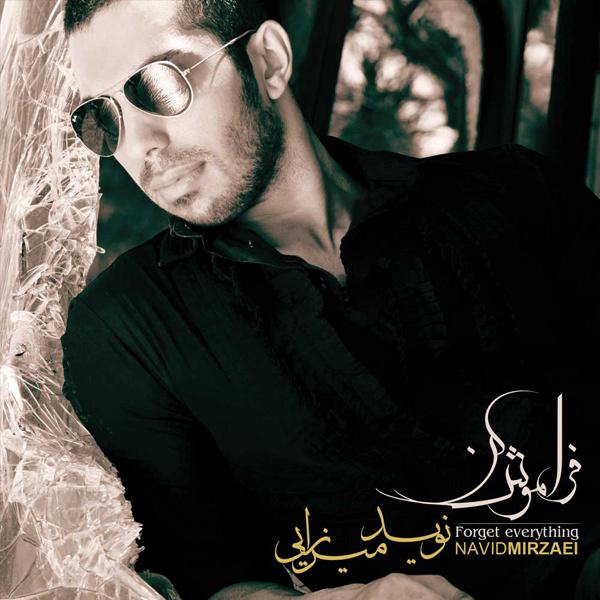 Navid Mirzaie - 'Harkio Harchi Boodi'