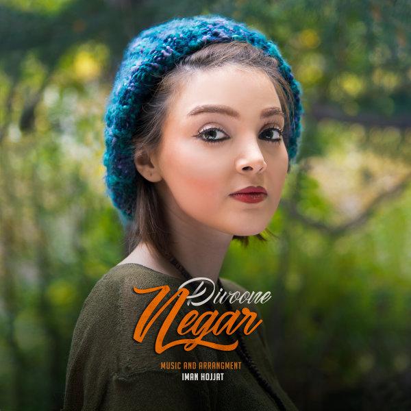 Negari - Divoone