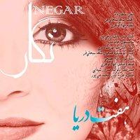 Negari - 'Haft Darya'