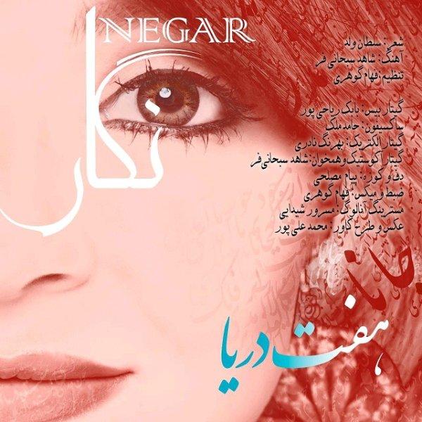 Negari - Haft Darya