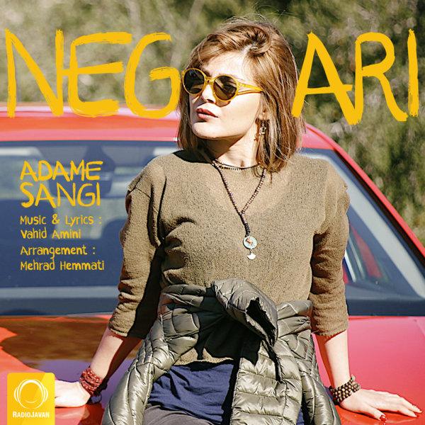 Negari - 'Adame Sangi'