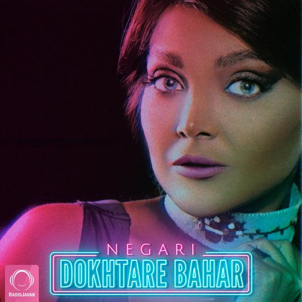 Negari - 'Dokhtare Bahar'