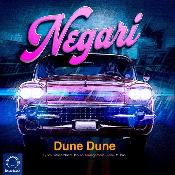 Negari - Dune Dune