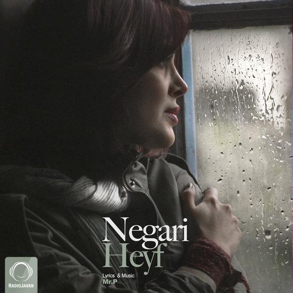 Negari - 'Heyf'