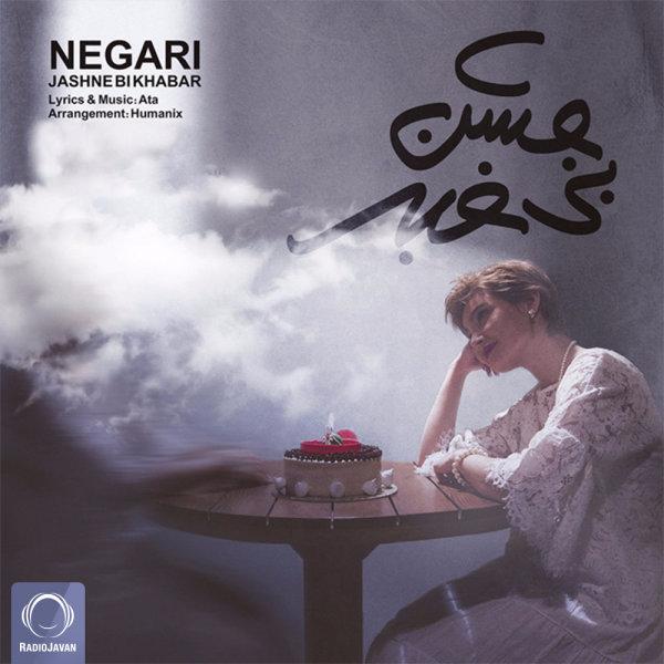 Negari - Jashne Bi Khabar