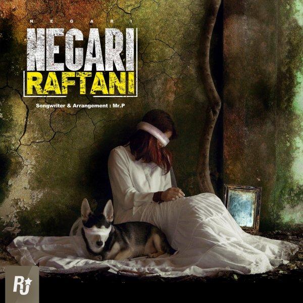 Negari - 'Raftani'