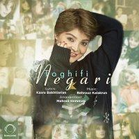 Negari - 'Toghifi'