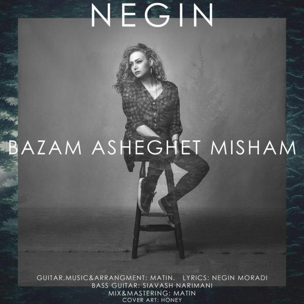 Negin - 'Bazam Asheghet Misham'