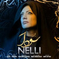 Nelli - 'Soda'