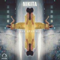 Nikita - 'Oon Ghadima'