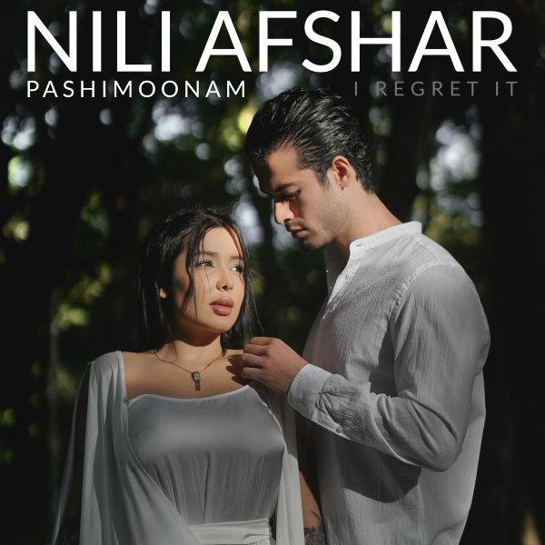 Nili Afshar - Pashimoonam Song'
