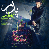 Nima Allameh - 'Pedar'