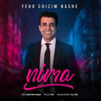 Nima - 'Yeho Chizim Nashe'