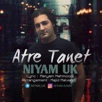Niyam Uk - 'Atre Tanet'