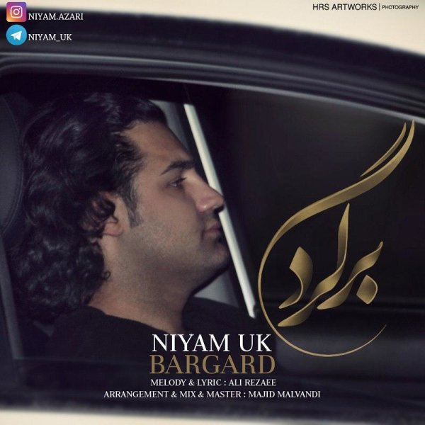 Niyam Uk - 'Bargard'