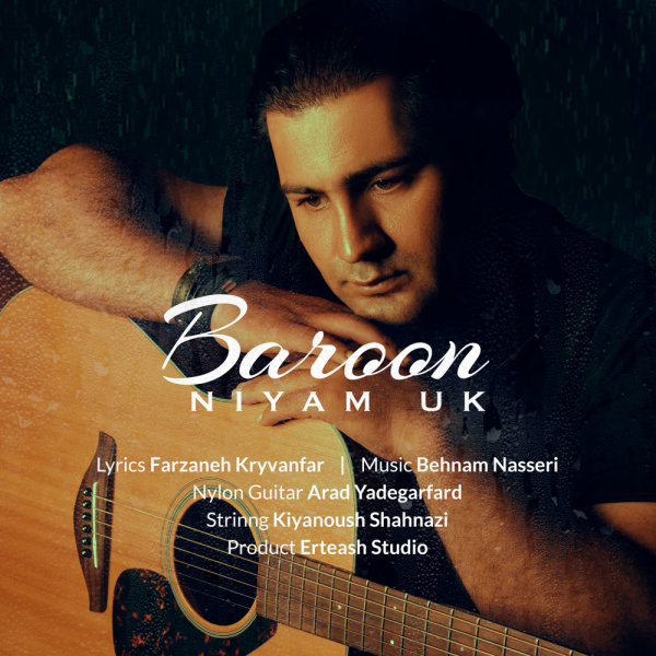 Niyam UK - 'Baroon'